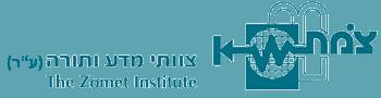 לוגו צומת - צוותי מדע ותורה