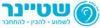 לוגו שטיינר